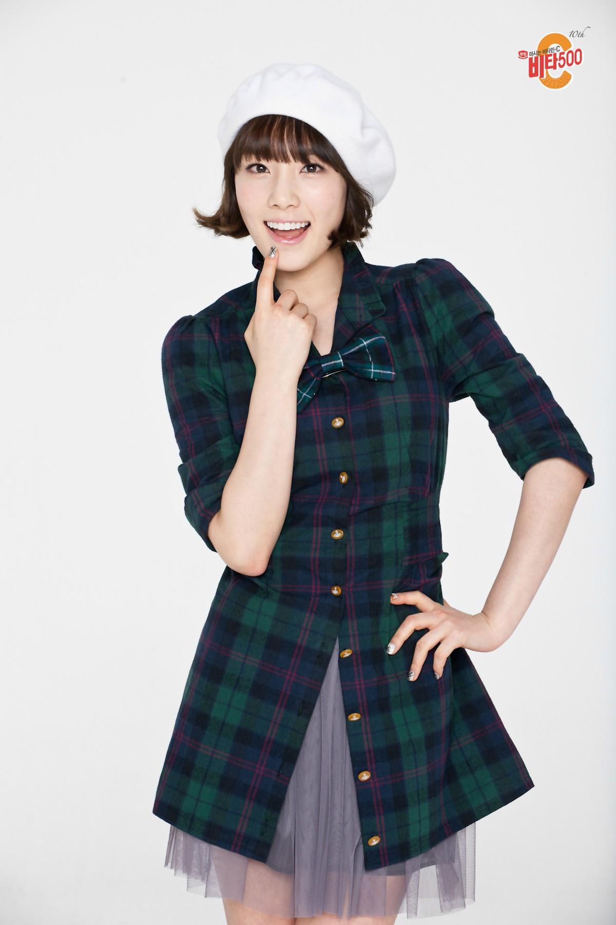 Ijsh Yoona You Are My Destiny Cast